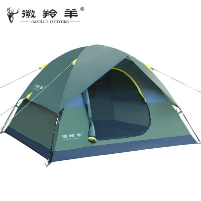 Four Seasons wild outdoor camping tent camping equipment more than double the wind speed gets underway rain fortress beach tent