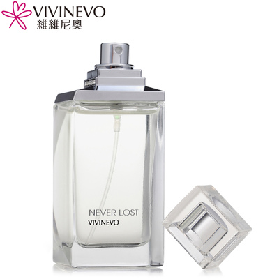 vivinevo Weiwei Mourinho control male perfume 50ml fresh light incense genuine mail neutral perfume