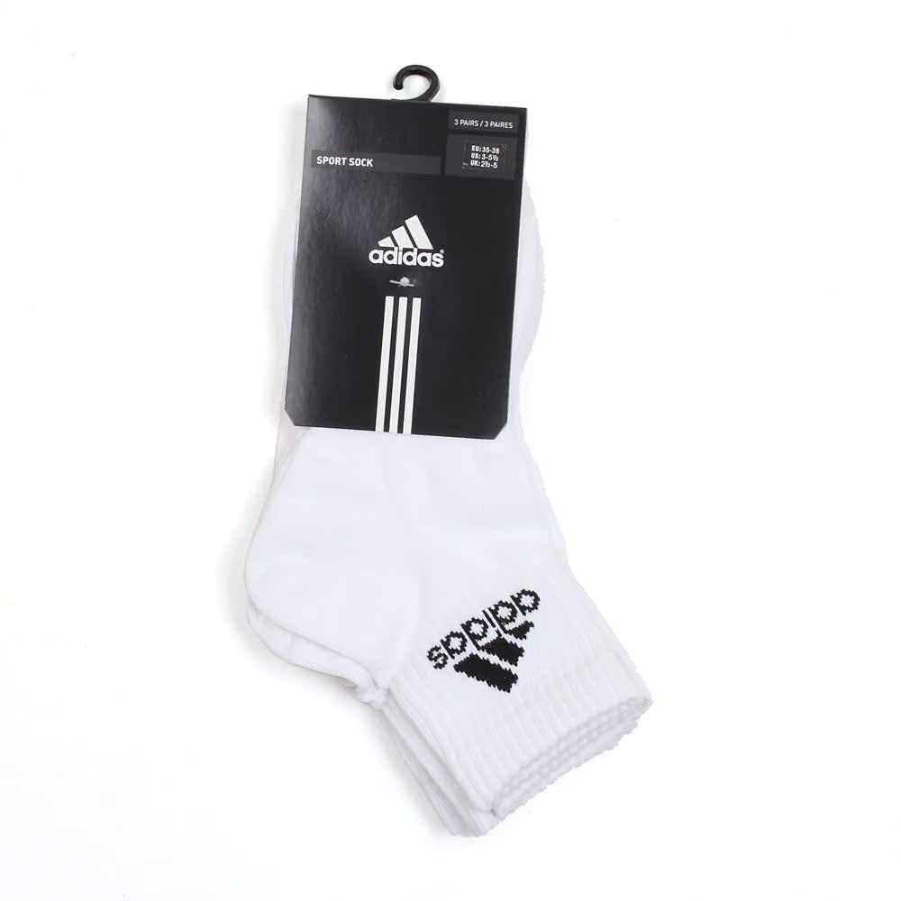 Носки спортивные Adidas w52564 LW] 2013