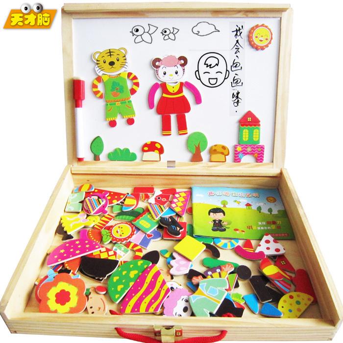 儿童拼图益智玩具木质积木幼儿智力画板玩具磁性拼拼乐拼图天才脑