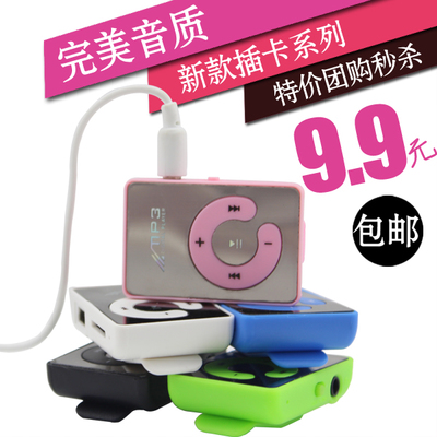 The new promotion C key card clip MP3 cute mini sport mp3 player special offer free shipping