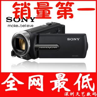 видеокамера Sony DCR-SX21E( SX21E) Одноместный ПЗС Для дома HD камеры Оптический стабилизатор изображения Основе флэш-DV