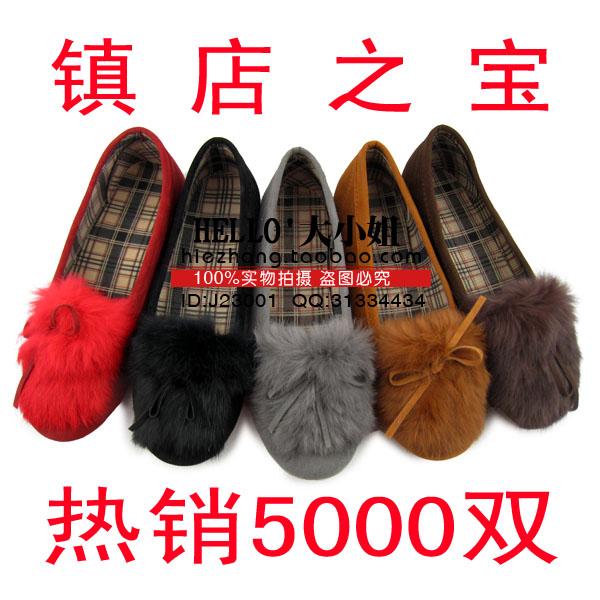 热卖2011春季新款真兔毛单鞋女鞋子平底鞋牛筋底休闲圆头格子