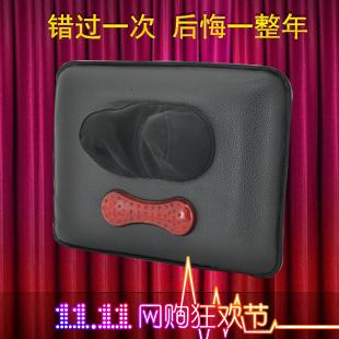 Массажное устройство для шеи и плеч Ogilvy & Mather