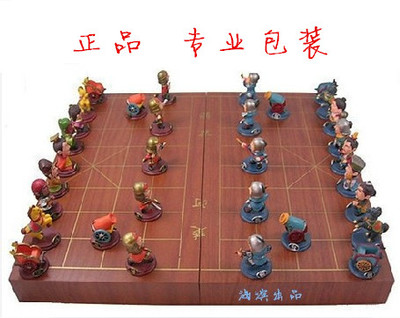 Genuine puzzle game Three Kingdoms Three Kingdoms three-dimensional version of the character Q Chinese Chess Lite