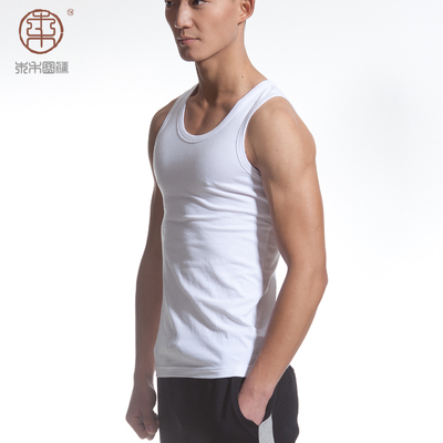 Male fitness sport sleeveless vest straps bottoming summer the word cotton undershirt yards hurdles beach