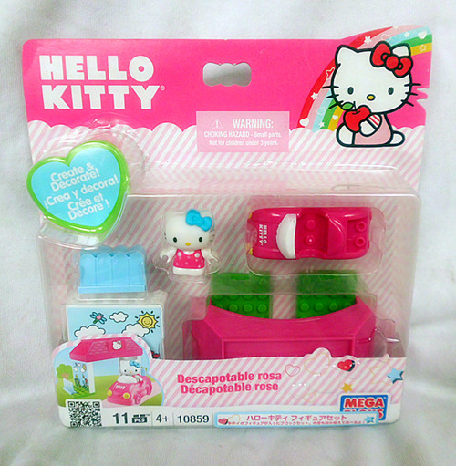 包装瑕疵 美高MEGA BLOKS  HELLO KITTY凯蒂猫10859/10849/10856