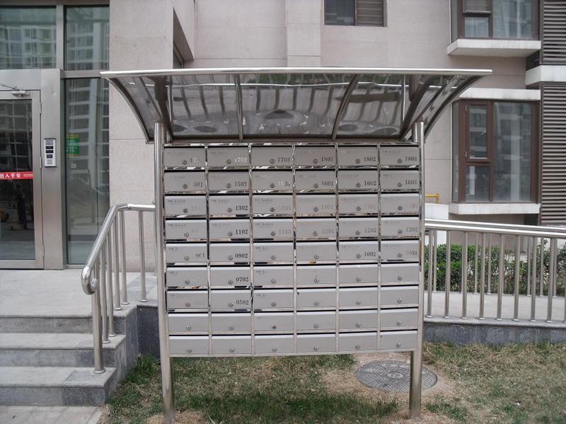Шкаф для документов Gunwi