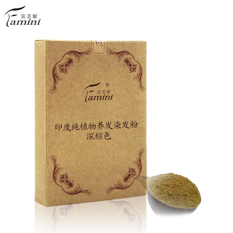 正品包邮 法美妮 印度纯植物养发染发粉深棕色100g
