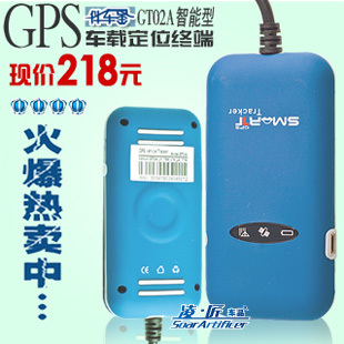 Hot GT02A car/motorcycle/car battery GPS Locator GPS anti-theft tracking device GPS tracking device
