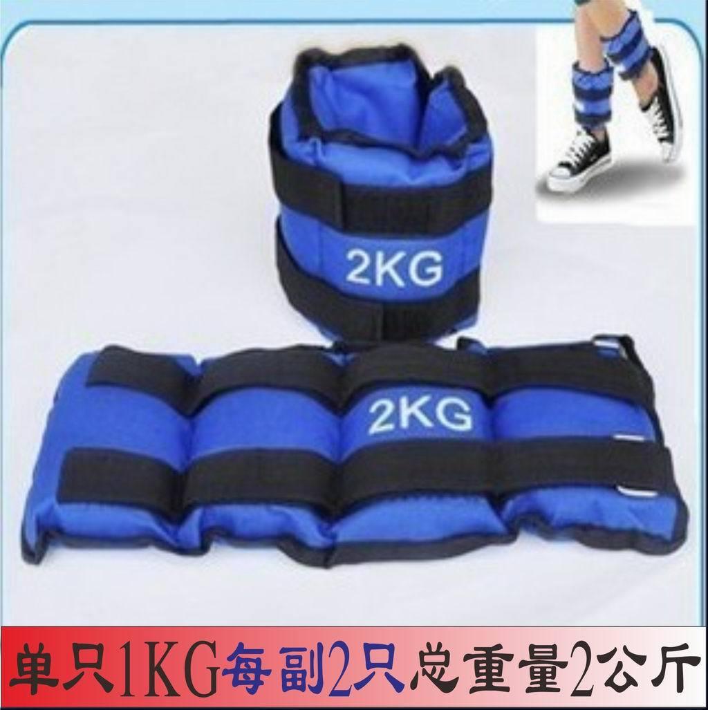 Защитное оснащение   1kg 2KG