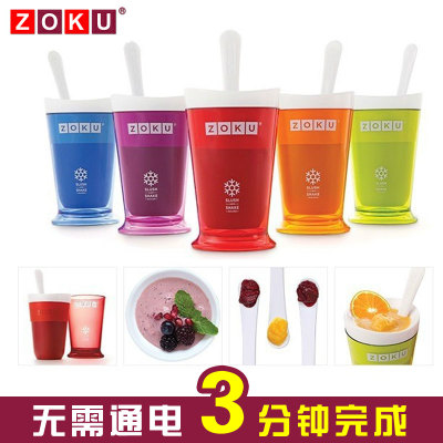 US Zoku three minutes smoothie milkshake cup ice cream machine sand ice cream machine is buy one get one