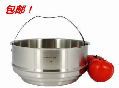 German exports 20cm thick 18/10 stainless steel steamer and steam for 20-18-16cm stockpot steamer Georgia