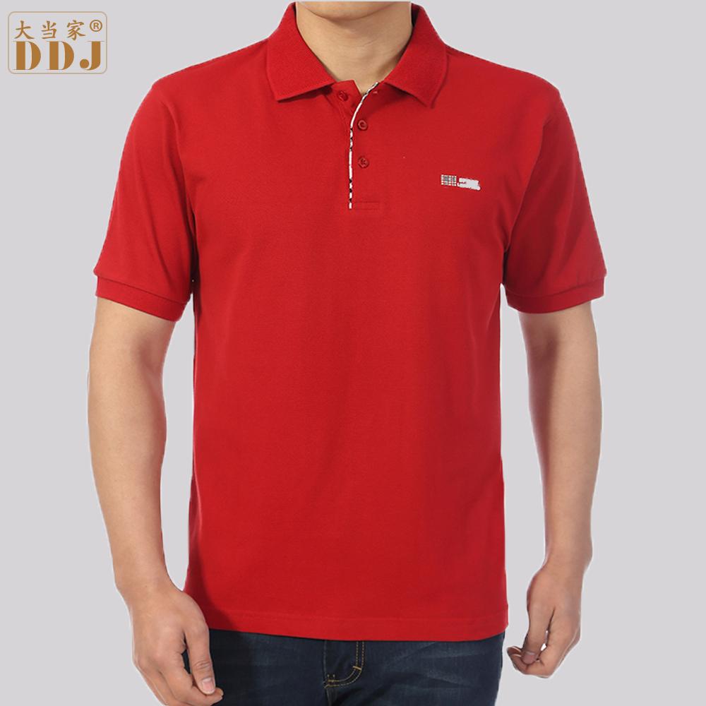 中年男装短袖t恤夏装爸爸红色t恤男士体恤衫短袖大码旅游服新