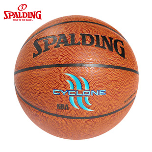 Sibaiding official flagship store basketball quality goods  graffiti art hurricane indoor and outdoor basketball ball 74-414