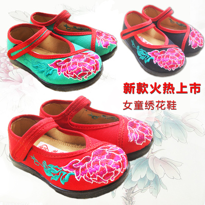 2014 Spring models of child floral old Beijing cloth shoes embroidered shoes girls shoes dance performance costume dress shoes
