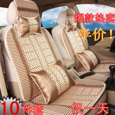 The new car seat covers Dongfeng Fengshen S30 H30 A60 Dodge Viagra DS5 kubo seasons dedicated seat cover
