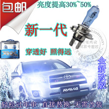Byd F0 F3 F6 G3 G6 modified special hernia headlight bulb In the low fog light bulb
