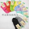 袜子女士棉袜圆点彩色棉糖果色中筒女袜保暖袜子B63