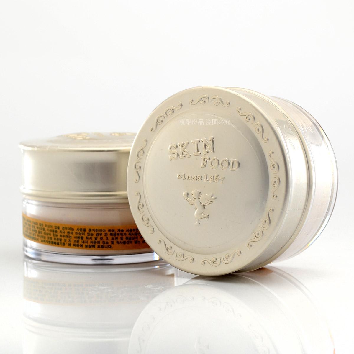 正品 skin food 荞麦散粉 控油定妆粉/专柜蜜粉 肌肤柔滑剔透