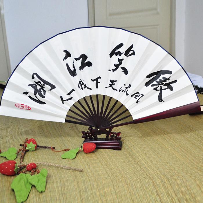 Бумажный веер Yue