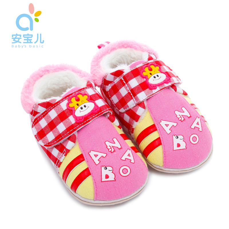Детские ботинки с нескользящей подошвой Anboa ac5742
