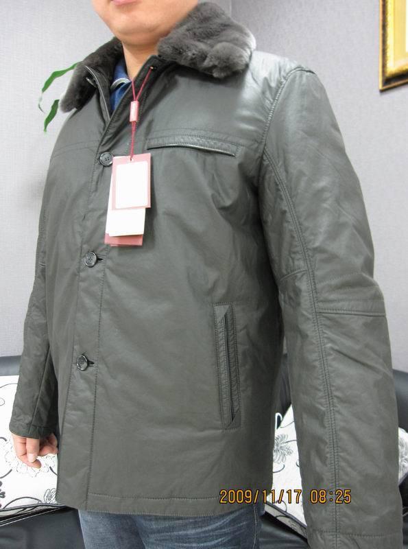 Куртка Bao Nepalese 09/022 Шёлковое волокно Хлопок Пуговицы в 1 ряд Короткая (до пояса и выше) Прямой покрой