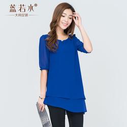 [新品促销]蓝若水大码女装2014夏装新款气质通勤宽松胖mm中长款雪纺衬衫