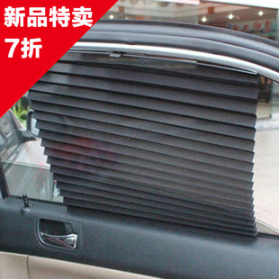 Mr Wickham Secretary-magnet car curtain shade curtains Sun shades blinds VA-835