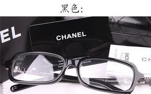 Солнцезащитные очки Optical frame 3154h