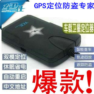 Che Wei Shi positioning positioning anti-theft GPS Tracker/GPS Tracker/Locator/super car GT02A