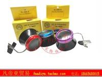修表放大镜 铝合金眼罩放大镜 金属修表目镜 玻璃镜片 钟表工具