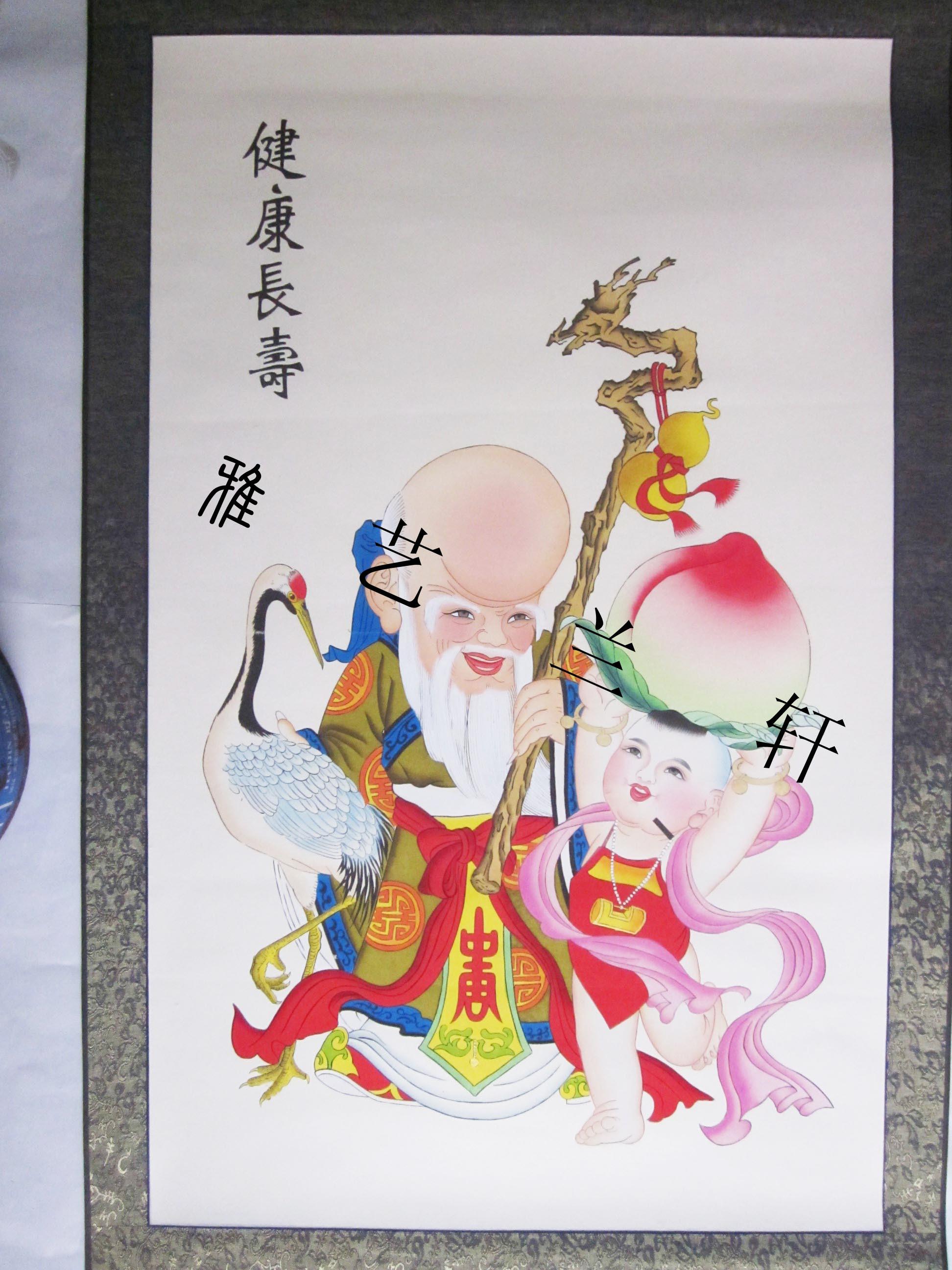 Новогодний рисунок Фотографии Юанлючин новый год здоровья и долголетия, новогодние украшения, 100% ручная роспись, весело подарки