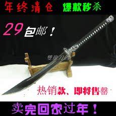 Этнический сувенир Лунцюань меч Железный стегозавр-Спрингс