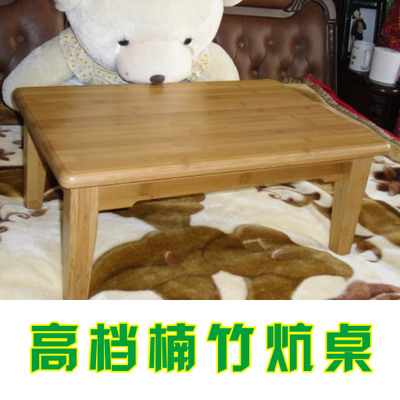 Simple wood bamboo kang kang table tea table a few small tables bed tables tatami tables coffee table windows and tables Specials