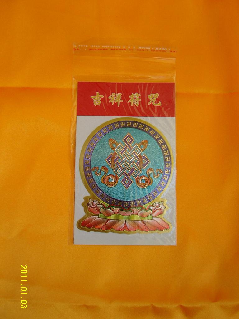 Религиозная атрибутика Сокровища тантрические секты тибетского буддизма восемь благоприятный узел наклейки наклейки