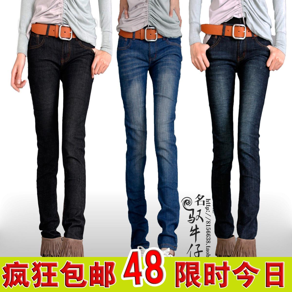 包邮 春装2012新款 韩版弹力紧身小脚铅笔裤 显瘦牛仔长裤 女 潮