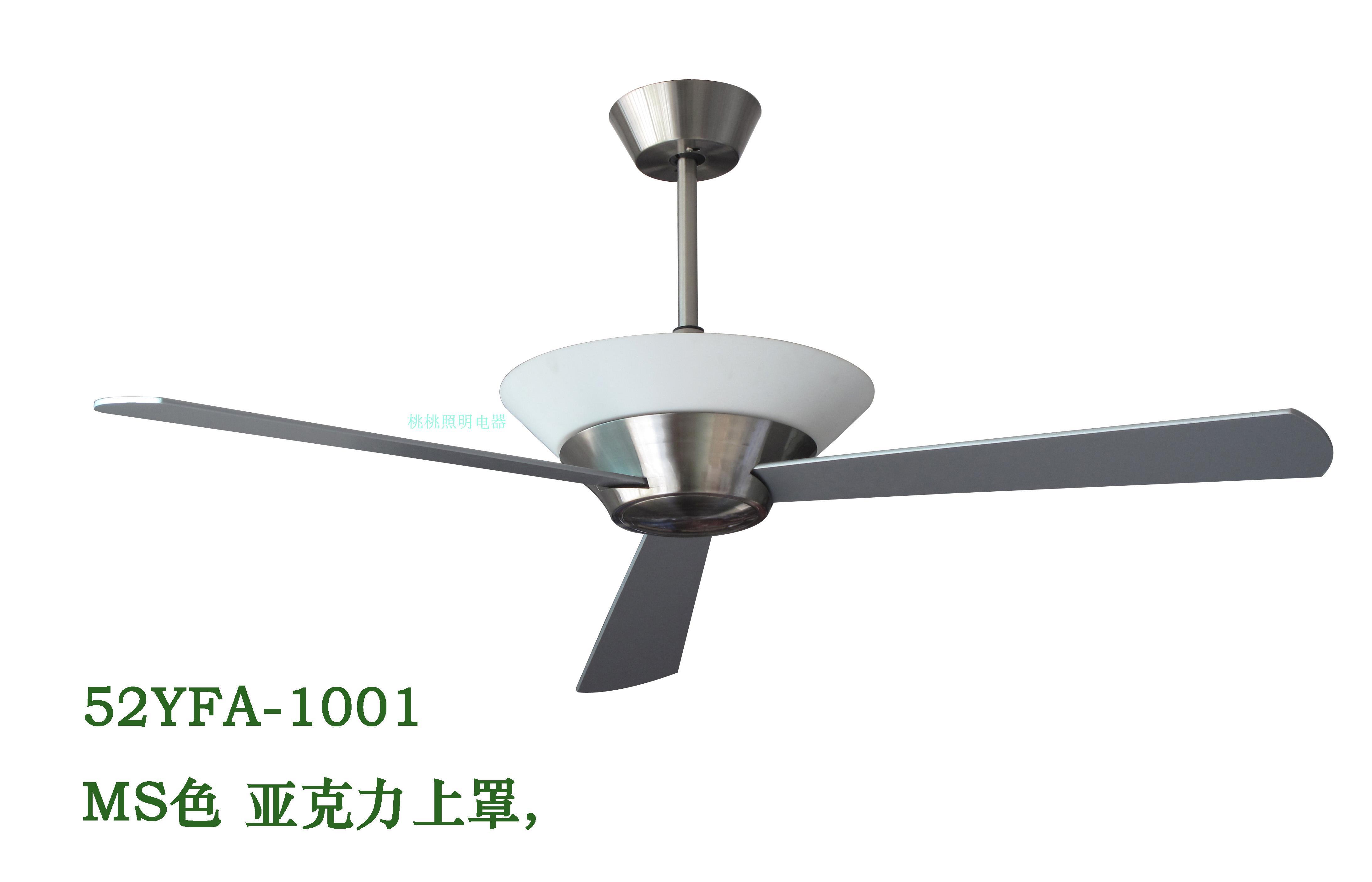 Потолочный вентилятор Yongyi Yufeng  YFA-5001