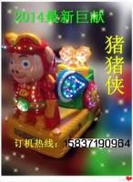 2014最新款儿童电动投币摇摇车可爱猪猪摇摆车猪猪侠摇摆机摇摇马