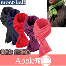 Montbell 1108795 CHAMEECE Muffler fleece scarf multicolor chosen men and women