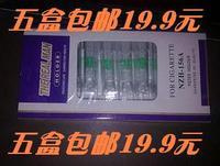 批发男子汉烟具156A一次性烟嘴抛弃型双重过滤烟嘴100支装