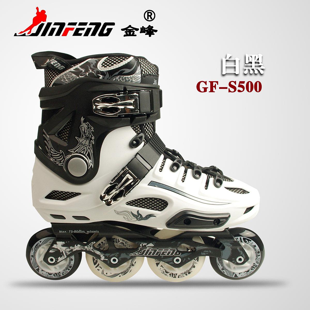 Роликовые коньки Jinfeng GF/s500