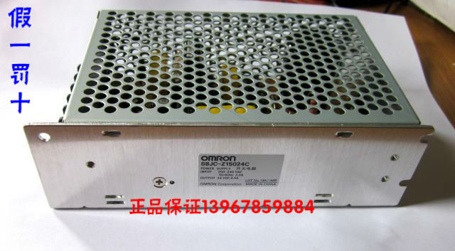 Authentic OMRON Omron Switching Power S8JC-Z15024C S-150-24 150W DC24V