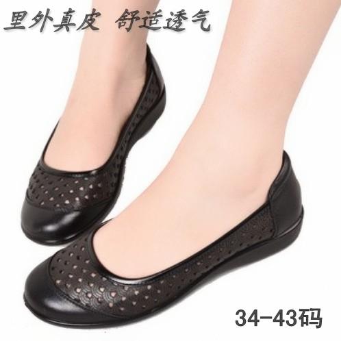 大码女士凉鞋真皮鞋 夏休闲平跟单鞋妈妈鞋