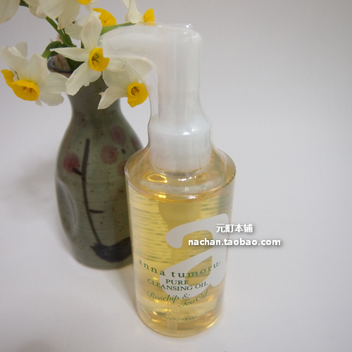 OTHER  Anna Tumoru Pure Cleansing Oil 150ml*