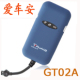 Car GT02A Tracker GPS Locator for motorcycle auto anti-theft alarm Tracker Locator