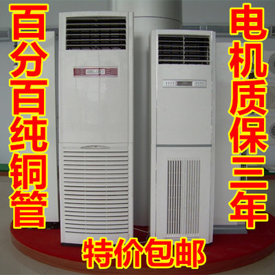 Water-cooled air conditioning air conditioning air conditioning plumbing wells conditioning temperature conditioning fan coil copper tube production shipping
