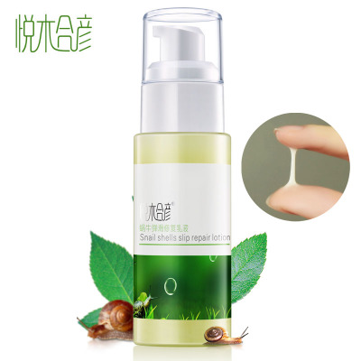 Wyatt wood together Yan Yun snail shells repair lotion whitening cream Wrinkle Brightening Moisturizing antioxidant