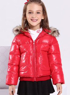 Baoye new children's clothing trends cool even in autumn and winter hats down jacket 055411404