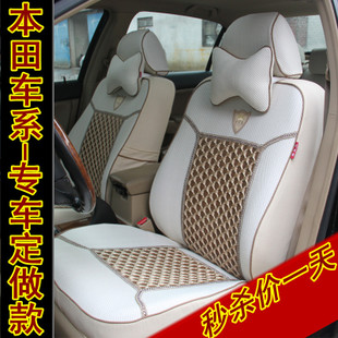 Four seasons car seat cover new Fan Aode summer of racing  Honda new accord civic CRV front seat cover